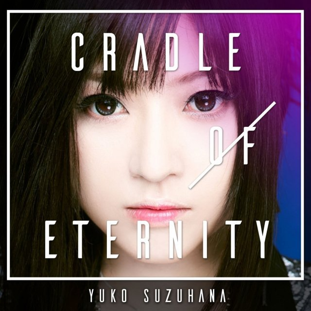 Cradle Of Eternity [2CD Limited Edition]
