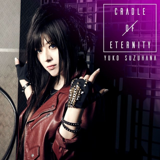 Cradle Of Eternity [CD+DVD Limited Edition]