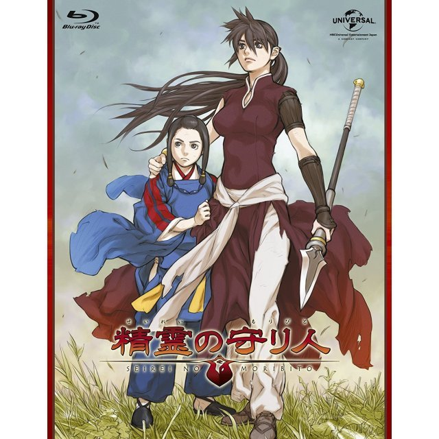 Seirei no Moribito Blu-ray Box