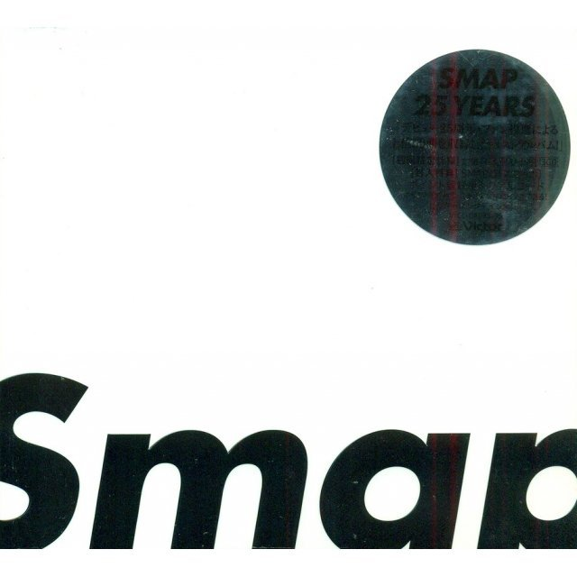 Smap 25 Years [Limited Edition]