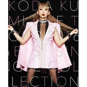 Koda Kumi Live Tour 2016 - Best Single Collection