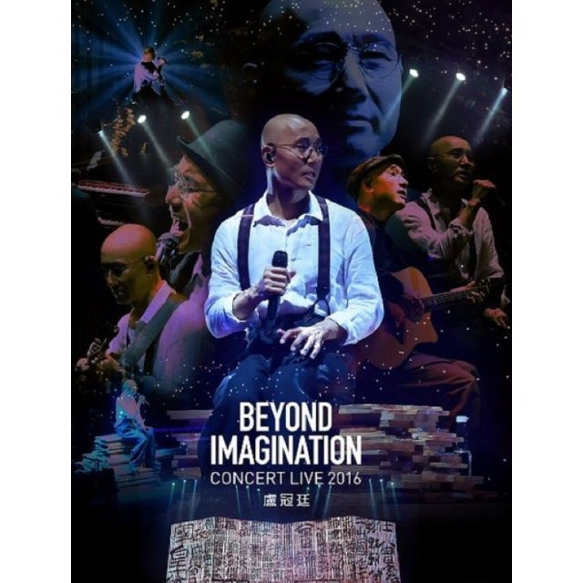 Beyond Imagination Concert Live 2016 (3DVD)