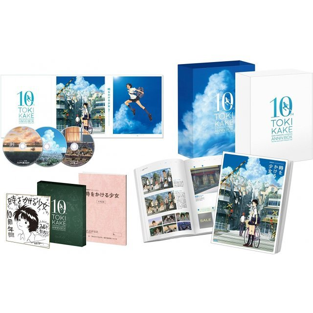 Toki wo Kakeru Shojo 10th Anniversary Box [Limited Pressing]