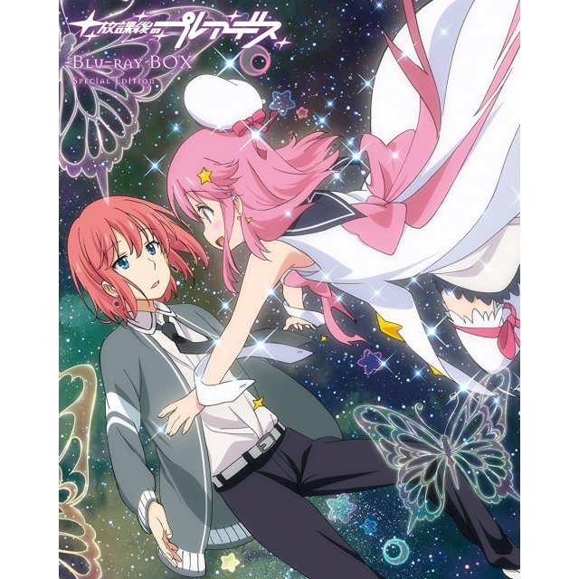 Wish Upon The Pleiades / Hokago No Pleiades Blu-ray Box [3Blu-ray+3CD Special Edition]