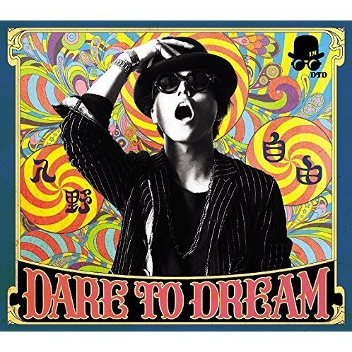 Dare To Dream [CD+DVD Limited Edition]
