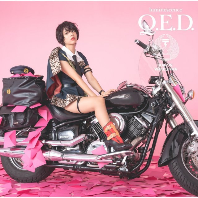 Luminescence  Q.e.d. - Artist Ver. [CD+DVD]