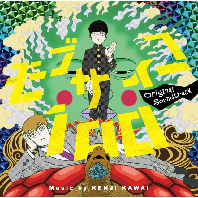 Mob Psycho 100 Original Soundtrack