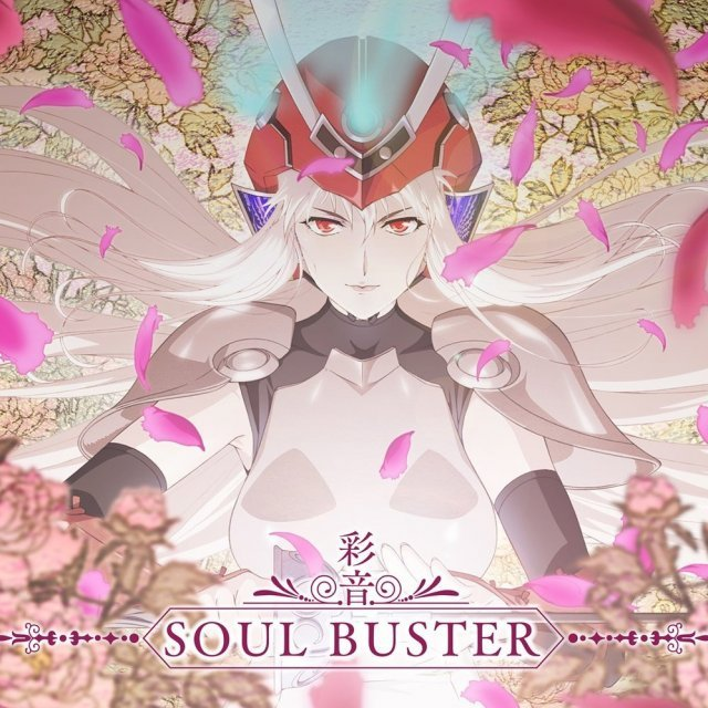 Soul Buster (Soul Buster - Shoseiran Intro Theme)