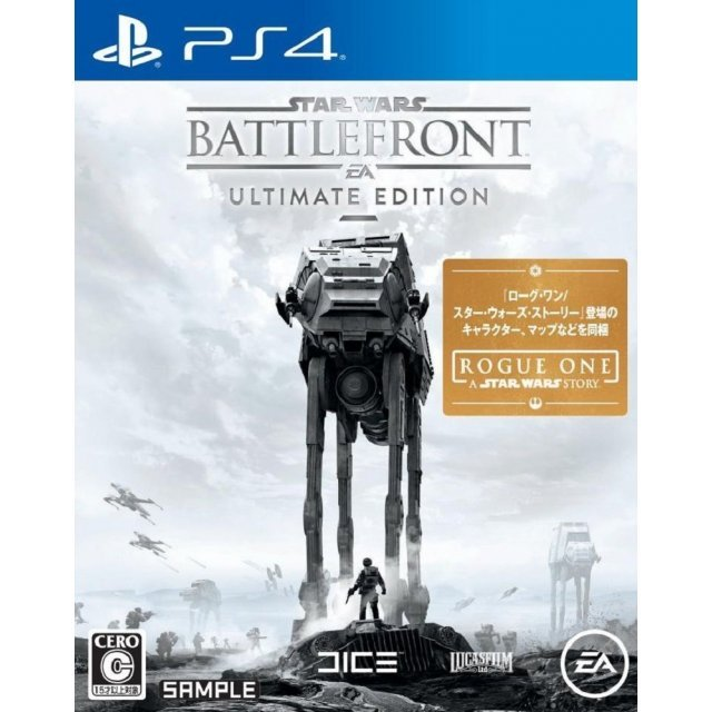Star Wars: Battlefront Ultimate Edition