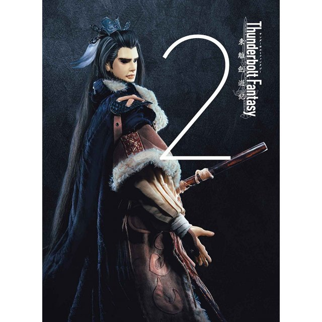Thunderbolt Fantasy Torikenyuki 2 [Limited Edition]