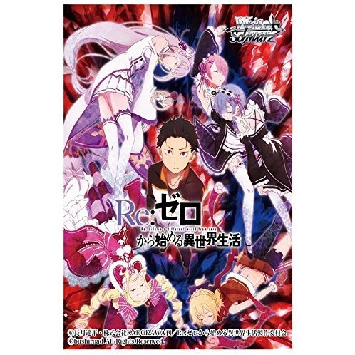 Weiss Schwarz Booster Pack Re:Zero kara Hajimeru Isekai Seikatsu (Set of 20 packs)