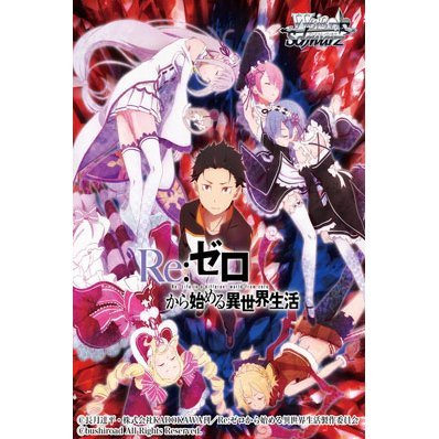 Weiss Schwarz Trial Deck Re:Zero kara Hajimeru Isekai Seikatsu (Set of 6 packs)