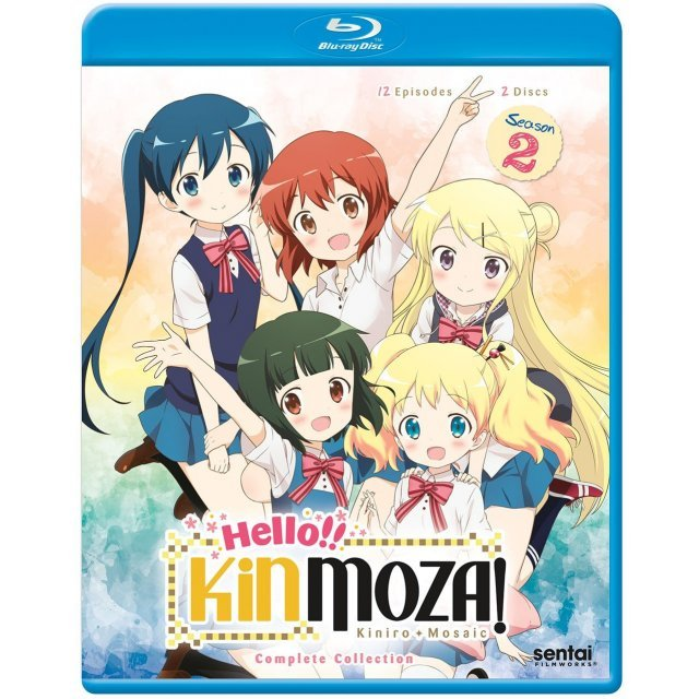 Hello!! Kinmoza: Complete Collection