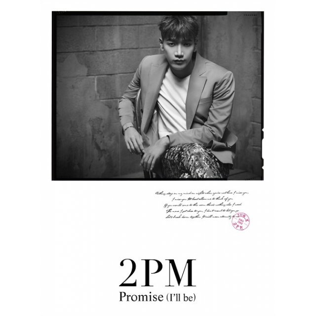 Promise (I'll Be) - Jun.K Ver. [Limited Edition Type B]