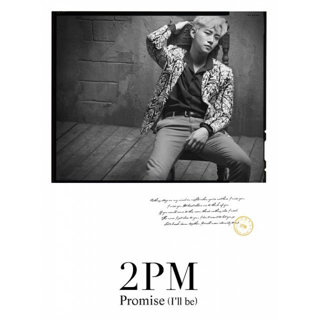 Promise (I'll Be) - Junho Ver. [Limited Edition Type F]