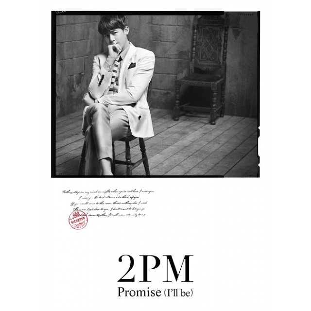 Promise (I'll Be) - Nichkhun Ver. [Limited Edition Type C]