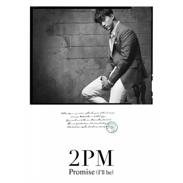 Promise (I'll Be) - Taecyeon Ver. [Limited Edition Type D]