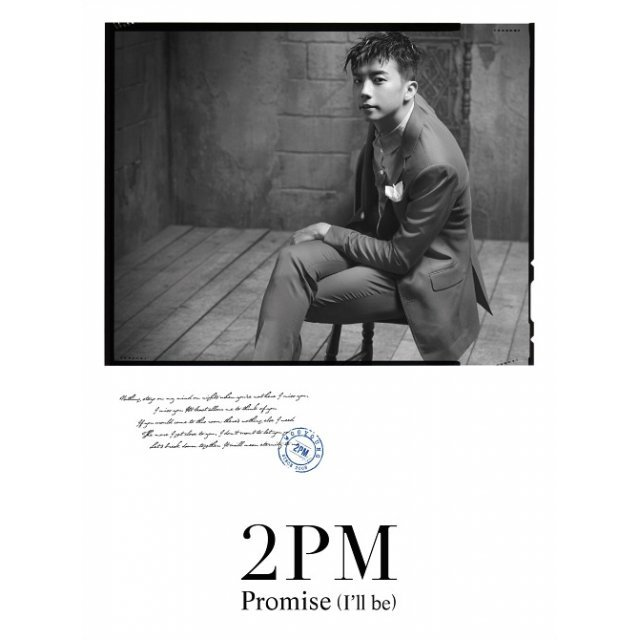 Promise (I'll Be) - Wooyoung Ver. [Limited Edition Type E]