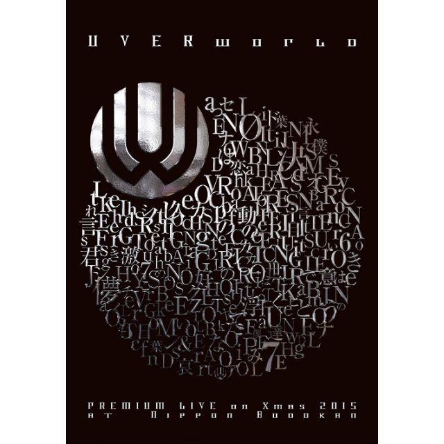 Uverworld Premium Live On X'mas 2015 At Nippon Budokan [Blu-ray+CD Limited Edition]
