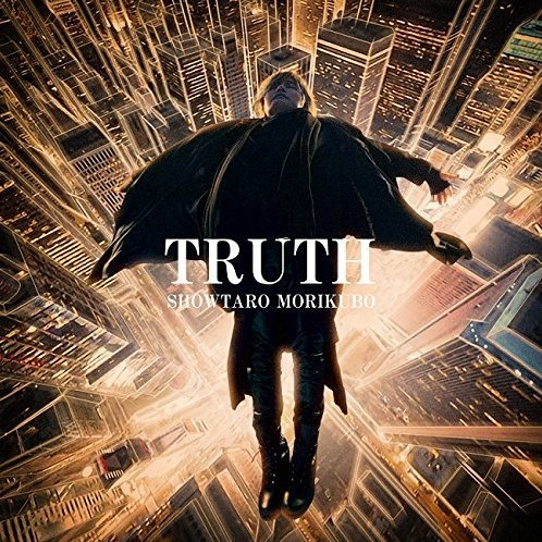 Truth (Side Kicks! Intro/Outro Theme Song) [CD+DVD]