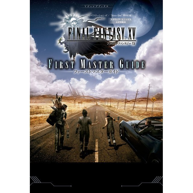 Final Fantasy XV First Master Guide