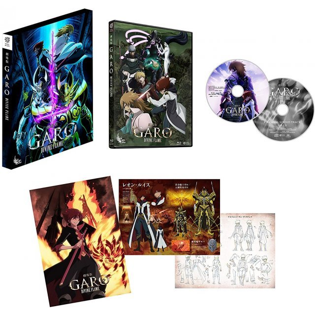 Garo - Divine Flame [Blu-ray+CD Limited Edition]