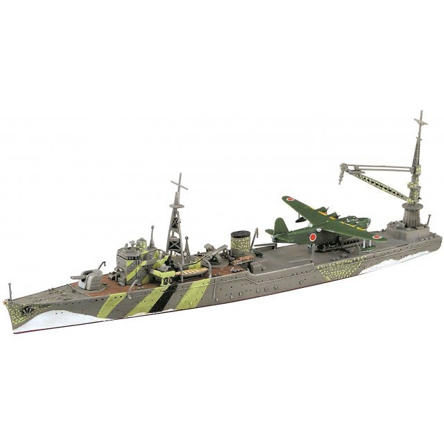 Kantai Collection No. 33 1/700 Scale Model Kit: Kanmusu Akitsushima