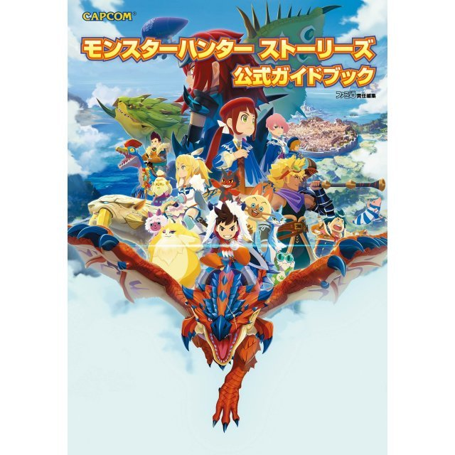 Monster Hunter Stories Official Guide Book