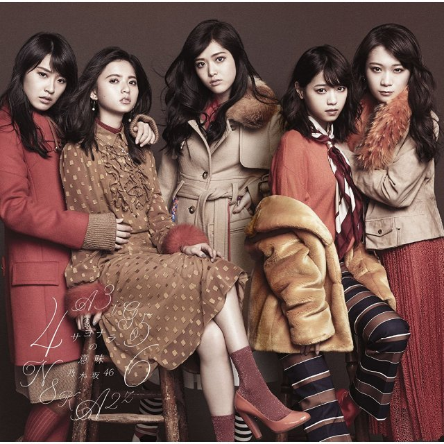 Sayonara No Imi [CD+DVD Type B]