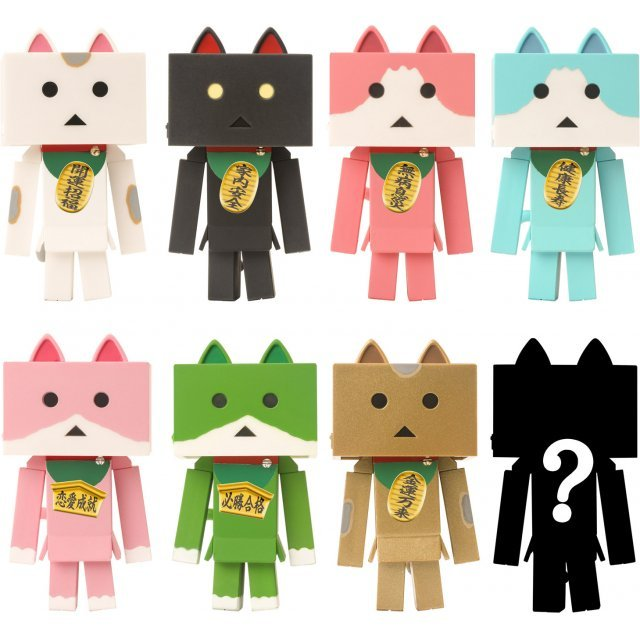 Yotsuba&!: Maneki Nyanboard (Set of 8 pieces)
