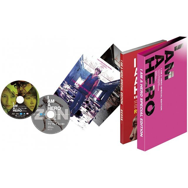 I Am a Hero Dvd Deluxe Edition