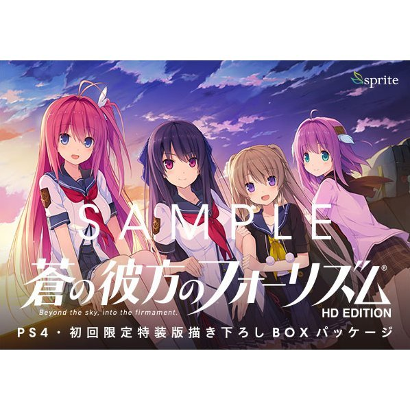 Ao no Kanata no Four Rhythm HD Edition [Limited Edition]