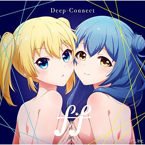 Deep-Connect