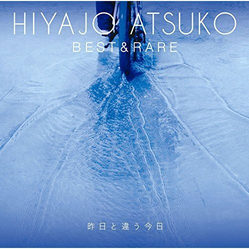 Kinou To Chigau Kyou-hiyajo Atsuko Best And Rare [Blu-spec CD2]
