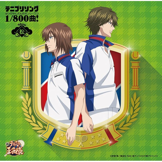 Tenipuri Song 1/800 Kyoku! Happyaku Bun No Only One - Show