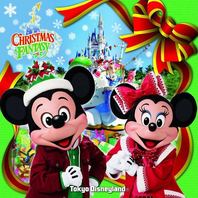Tokyo Disneyland Christmas Fantasy 2016 (Disney