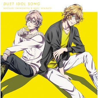Uta No Prince-sama Maji Love Legend Star Duet Idol Song Natsuki Shinomiya And Nagi Mikado