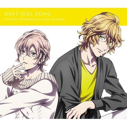 Uta No Prince-sama Maji Love Legend Star Duet Idol Song Natsuki Shinomiya And Nagi Mikado [Limited Pressing]