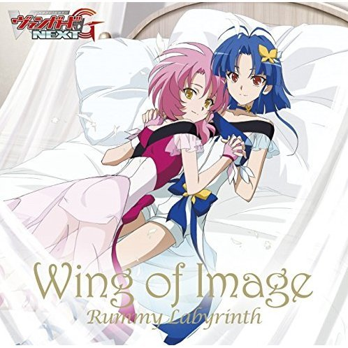 Wing Of Image (Cardfight!! Vanguard G Next Outro Theme)