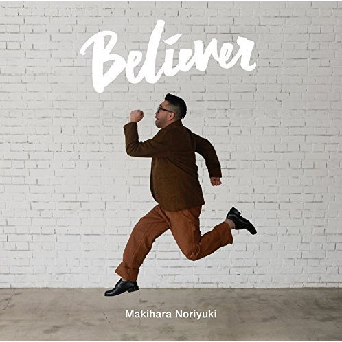 Believer [CD+DVD Limited Edition]