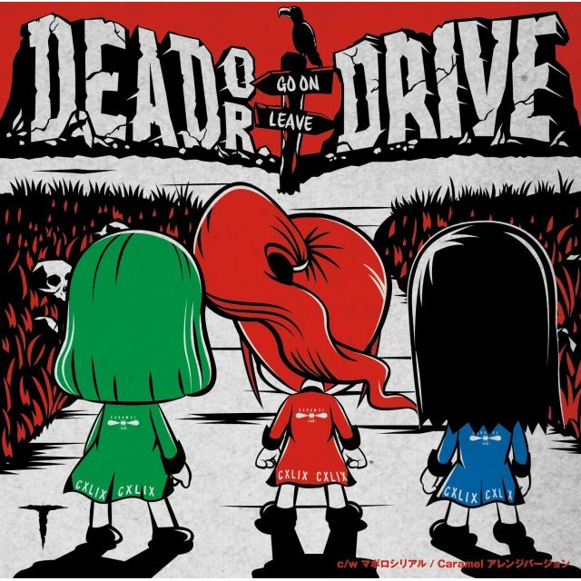 Dead Or Drive [CD+DVD Limited Edition]