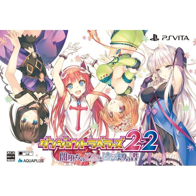 Dungeon Travelers 2-2 Yamiochi no Otomo to Hajimari no Sho [Premium Edition]