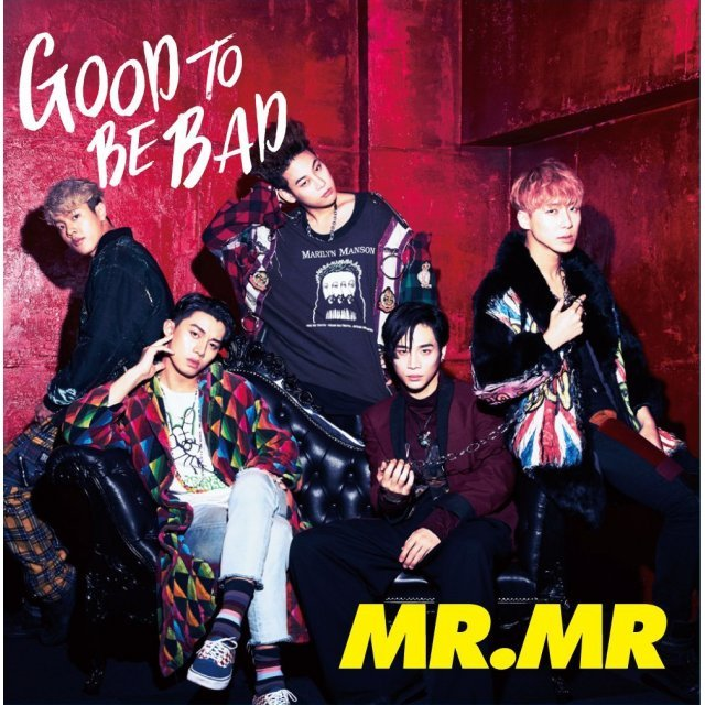 Good To Be Bad [CD+DVD Limited Edition]