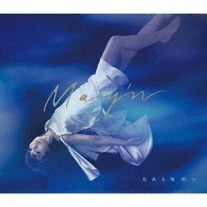 Hikari Aru Basho He [CD+DVD Limited Edition]