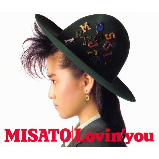 Lovin' You - 30th Anniversary Edition