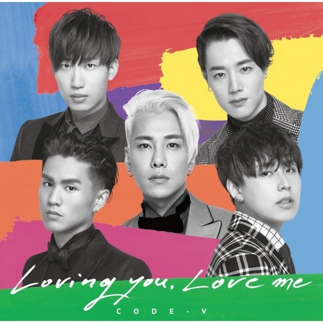 Loving You , Love Me [CD+DVD Limited Edition]