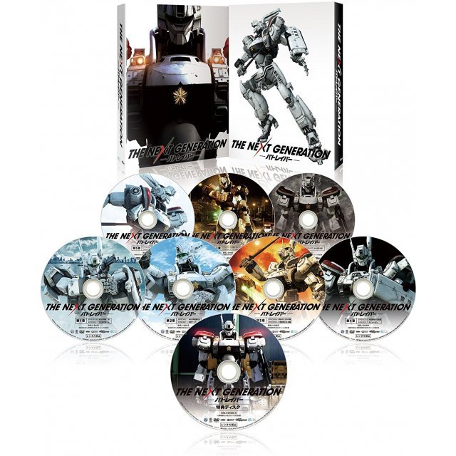 The Next Generation Patlabor Complete 7-Chapter Set Dvd Box
