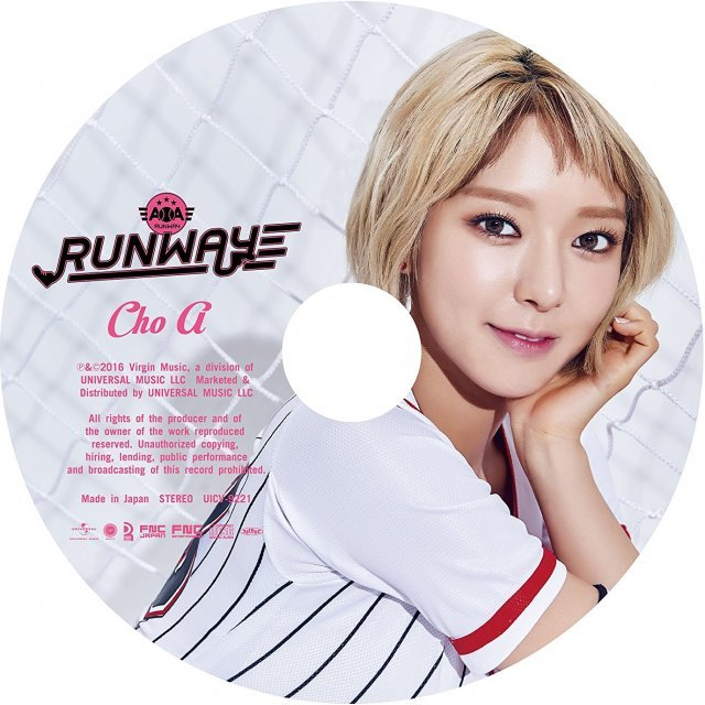 Runway - Choa Ver. [Limited Edition]