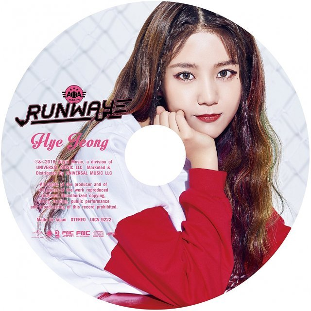 Runway - Hyejeong Ver. [Limited Edition]