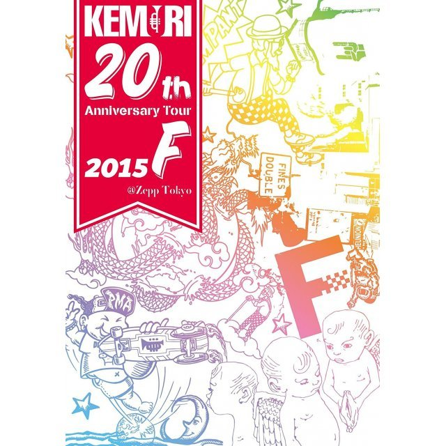 Kemuri 20th Anniversary Tour 2015